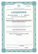 License for activity connected with a turnover of psychotropic substances