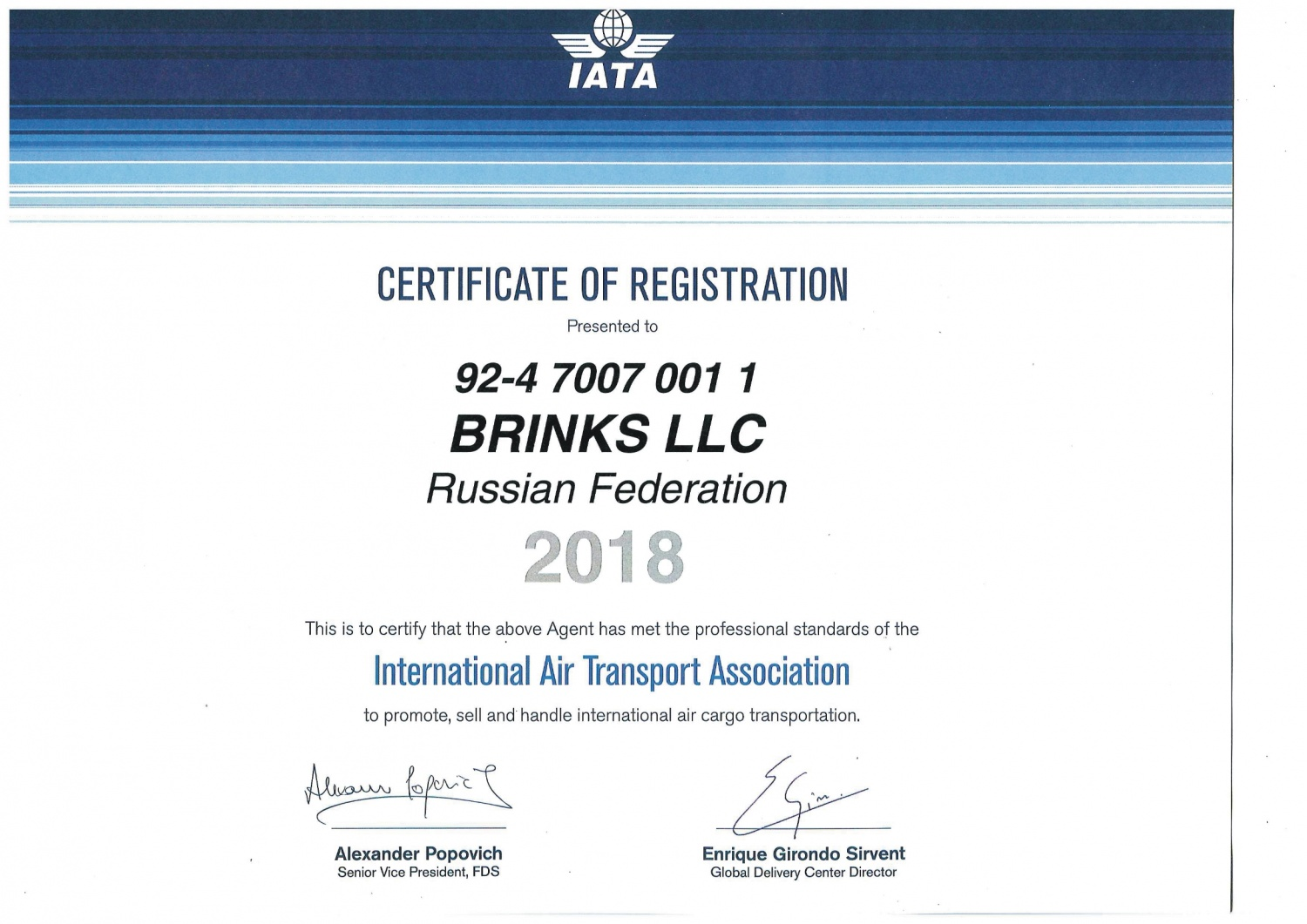 Brink's Company received IATA certificate